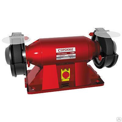 Точильный станок 200мм, 2950 об/мин, 1100Вт