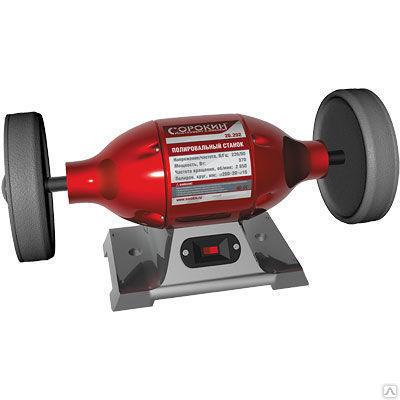 Полировальный станок 200мм, 2950 об/мин, 750Вт