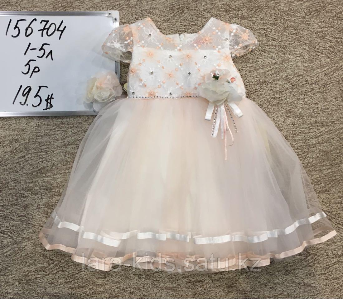 Платье Monita