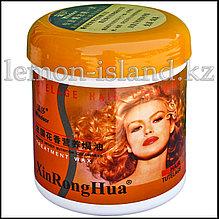 Бальзам для светлых волос Windsor