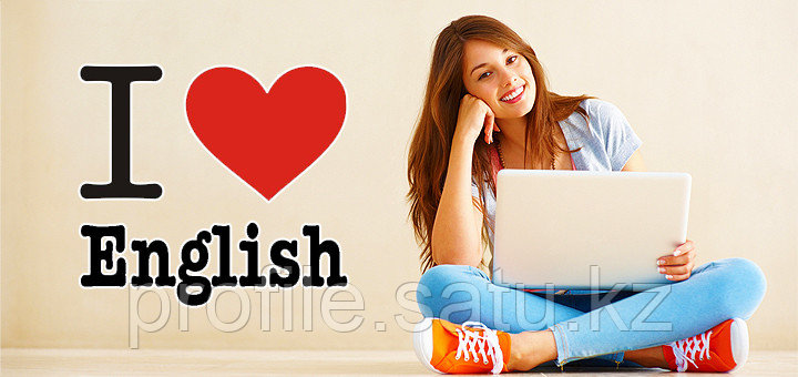 Школа изучения английского языка