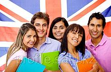 Программа обучения английскому