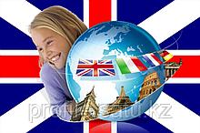 Обучение английскому языку с нуля