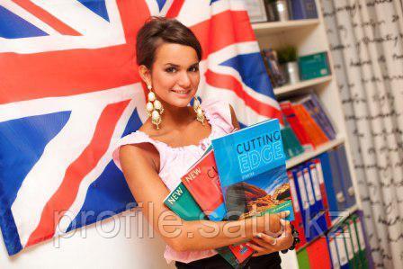 Обучение английскому с нуля