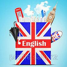 Интенсивные курсы английского языка