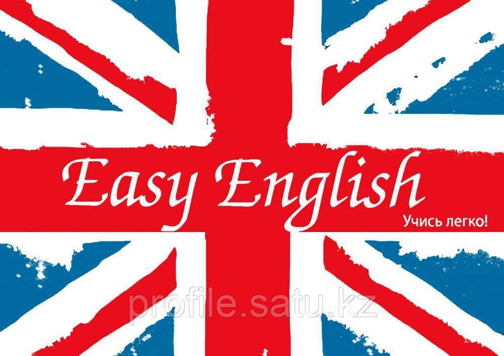 Обучение чтению на английском