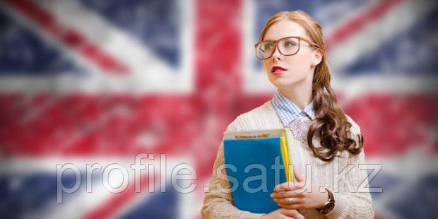 Языковые курсы английского языка