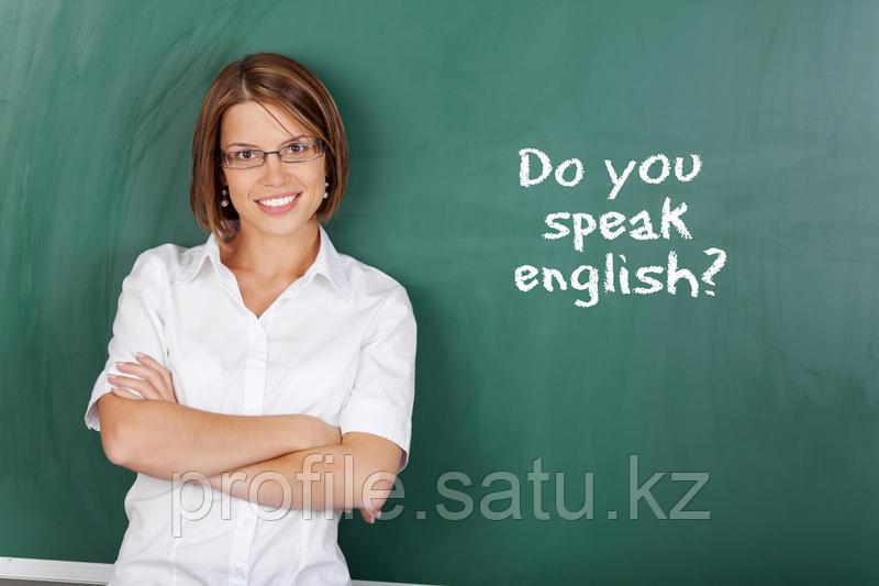 Обучение английскому взрослых
