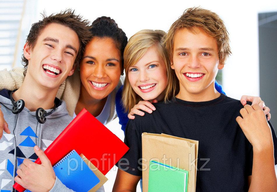 Обучение английскому языку взрослых