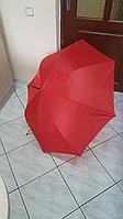 Зонт красный трость