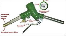 Счетчик механический учета топлива с заправочным пистолетом Petroll LLY-32