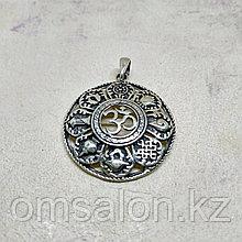 Амулет из серебра 8 благих символов