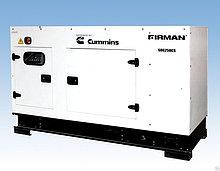Дизельный генератор Firman SDG55DCS+ATS