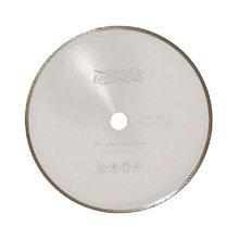Диск алмазный универсальный 230 мм