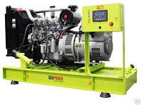 Дизельный генератор GenPower GNT 120