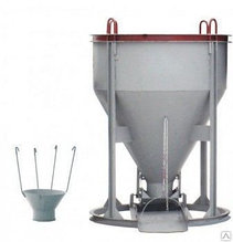 Бадья для бетона рюмка бн-1 воронка лоток