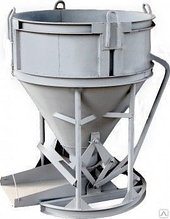 Бадья для бетона рюмка бн-1 лоток