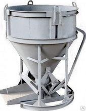 Бадья для бетона рюмка бн-1.5 лоток
