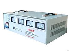Стабилизатор  трехфазный АСН-3000/3-ЭМ