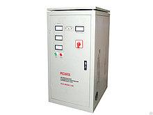 Стабилизатор  трехфазный АСН-60000/3-ЭМ