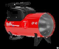 Газовый теплогенератор Ballu-Biemmedue Arcotherm GP 85A C