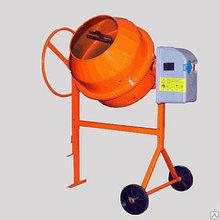 Бетоносмеситель сбр-120 220В