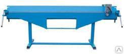Станок листогибочный ручной Stalex BSM 2540 0.8