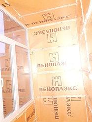 Утепление балкона с обшивкой декор панелью Акбулак 3 19