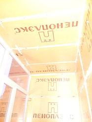 Утепление балкона с обшивкой декор панелью Акбулак 3 22