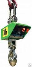 Весы крановые электронные вк-10 стриж