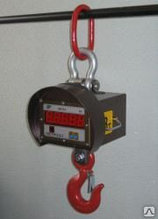 Весы крановые электронные вкм-5Р метрол-1 для разливки металла