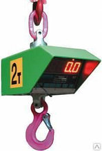 Весы крановые электронные вк-2 фламинго