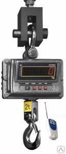 Весы крановые электронные ек-а-7.5