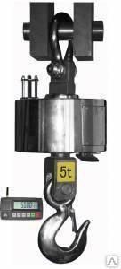 Весы крановые электронные ек-см-5