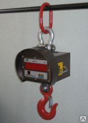 Весы крановые электронные вкм-5 метрол-1 -50 +50