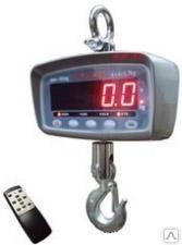 Весы крановые электронные кв-100к-2