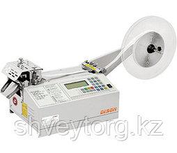 Автоматическая машина для нарезания (велкро, резинки тесьмы )Dison Ds 120 LR