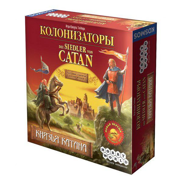 Настольная игра: Колонизаторы. Князья Катана