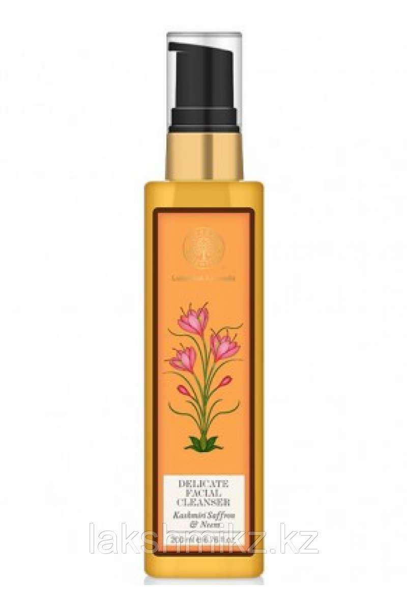 Цветочная масляная смесь для снятия водостойкого макияжа, 100 мл.