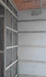 Ремонт лоджии по адресу ул. Момышулы 12 14