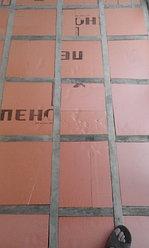Ремонт лоджии по адресу ул. Момышулы 12 15