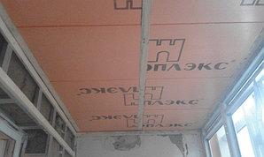 Ремонт лоджии по адресу ул. Момышулы 12 21