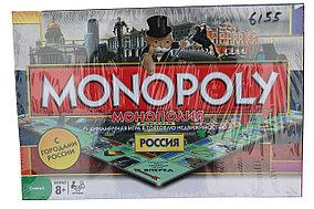 Монополия Россия 6155
