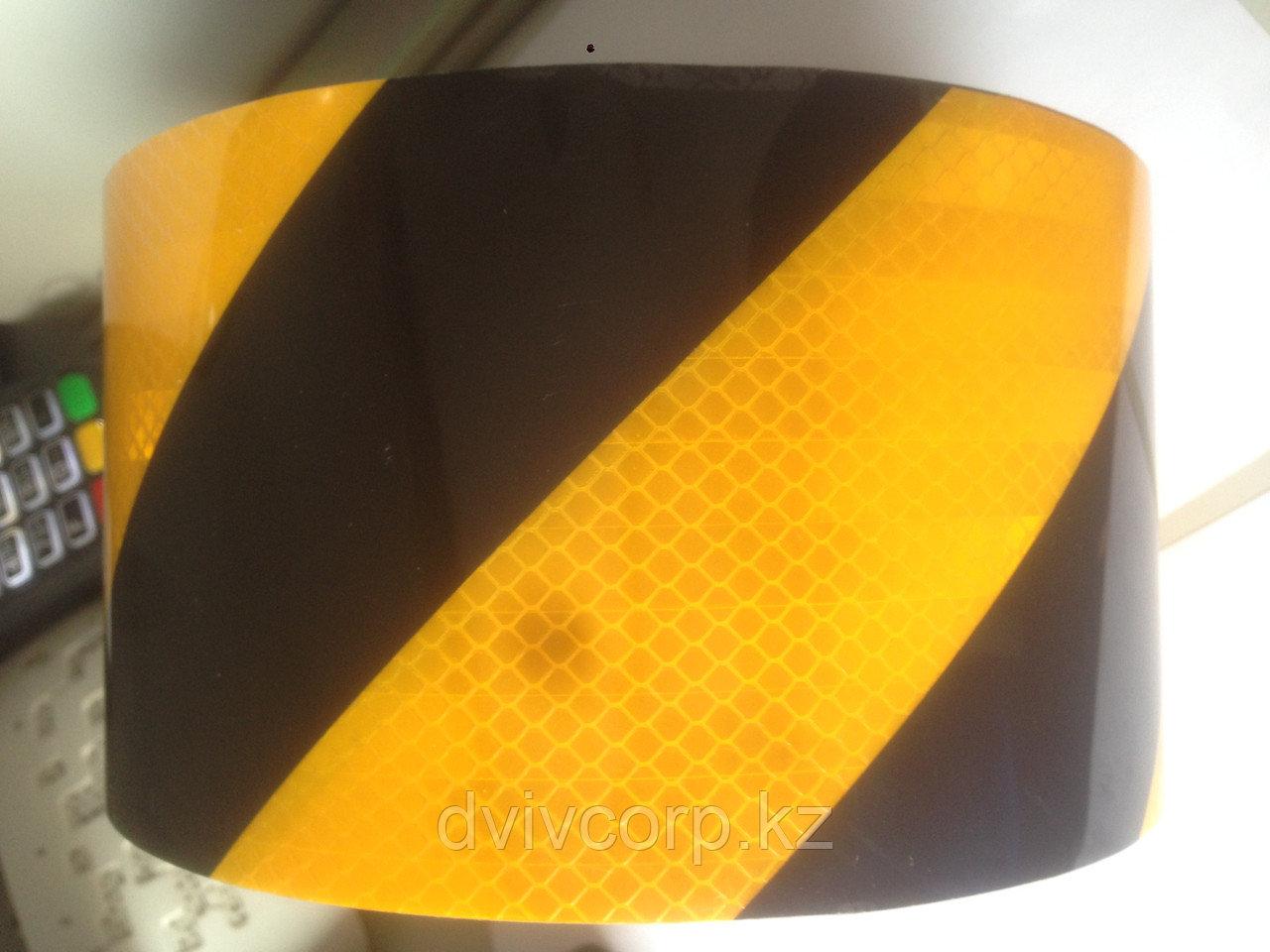Лента световозвращающая черно-желтая 10 см (алмазная)