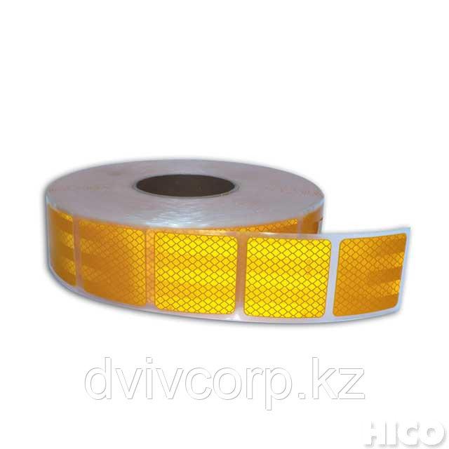 Светоотражающая лента желтая для маркировки тентов - желтая сегментированная