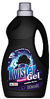 Twister Гель для стирки черного белья