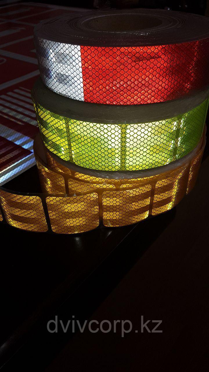 Светоотражающая лента красно-белая для маркировки тентов