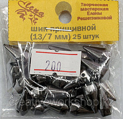 Шип пришиваемый Платина