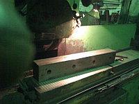 Заточка ножей для гильотин( до 800мм. Токарные фрезерные работы.