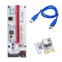 Riser (Райзер) VER008s PCI-E (кабель 0,6 м.)